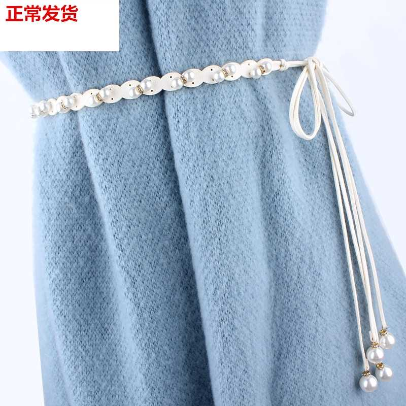Sweet and fashionable diamond pearl waist chain womens decorative belt with dress and Korean tassel extended waist rope