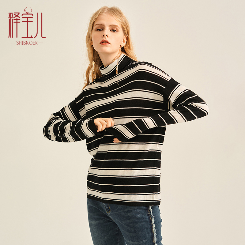 Shibaoer stripe contrast color long womens T-shirt high neck slim bottomed shirt autumn and winter new womens wool top
