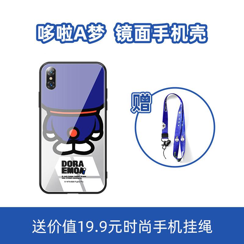 【STAN甄选】iPhone12手机壳mate30玻璃镜头全包xs防摔5G保护套