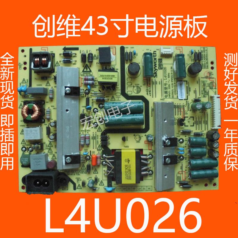 全新创维43X5 43E366W电源板L4U026
