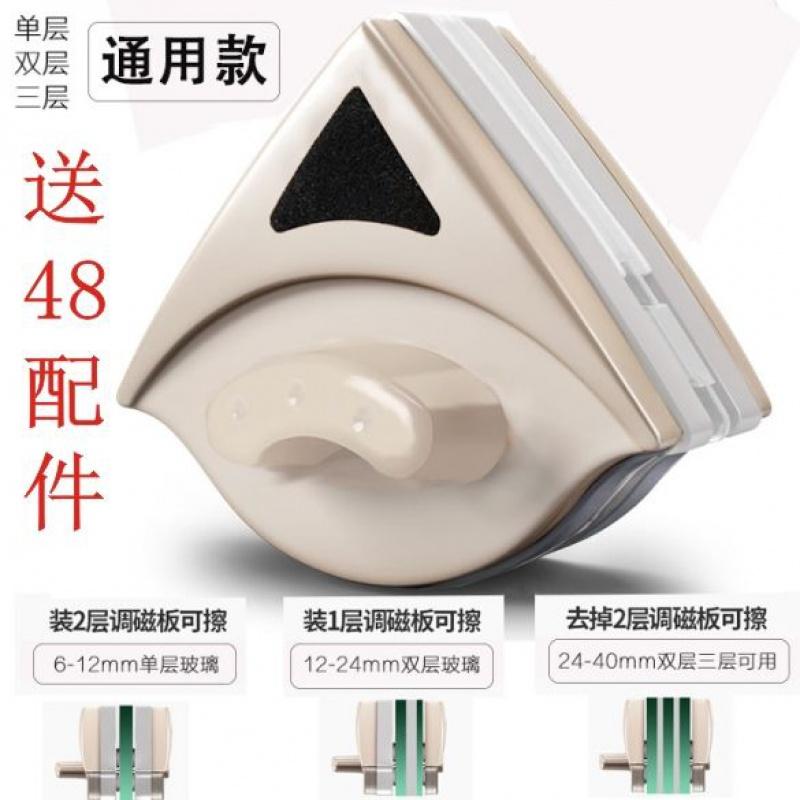 12月04日最新优惠擦玻璃器高楼三层家用神器双层中