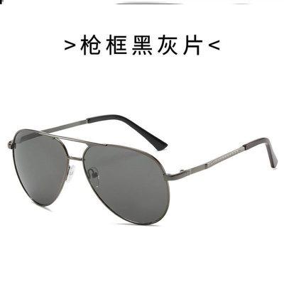 加大码防风墨镜玻璃镜片黑色大潮蛤蟆加大太阳韩国耐磨钢化超大