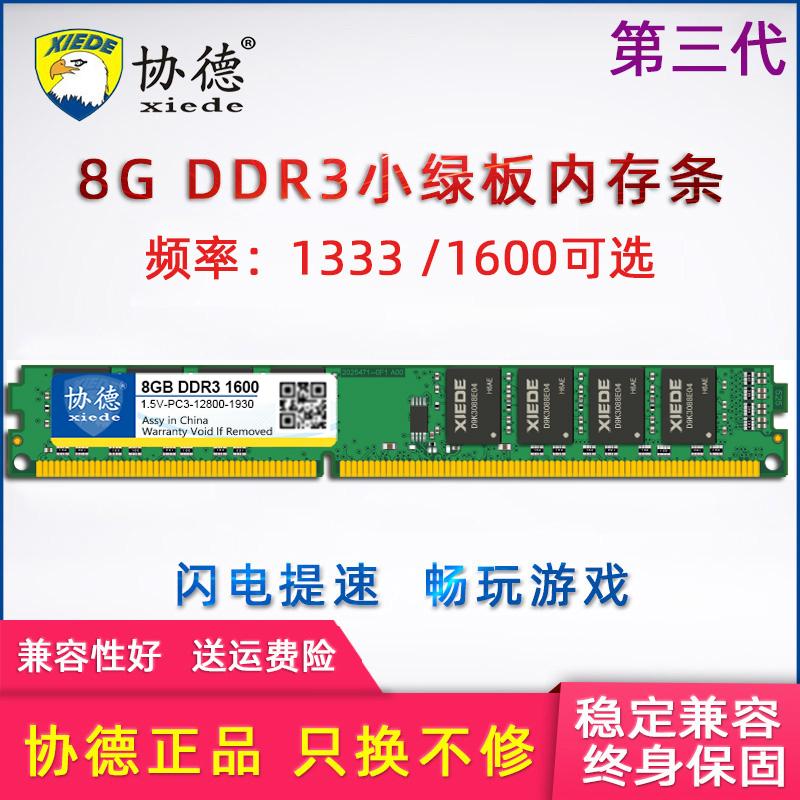 Оперативная память Артикул 591202162821