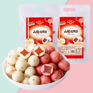 皇旦网红同款酸奶山楂球夹心巧克力零食