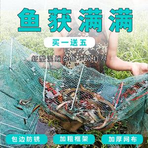 1到26米虾笼捕虾网鱼笼只进不出黄鳝笼自动折叠捕鱼笼抓龙虾地网