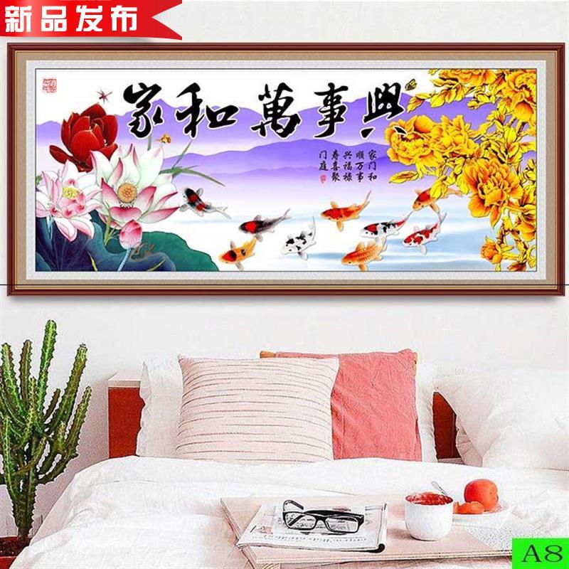 客廳墻畫送膠z電視背景墻壁畫大氣現代簡約客廳沙發背景墻壁畫
