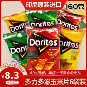 印尼多力多滋玉米片超浓芝士烧烤原味160g*6大包网红薯片进口零食