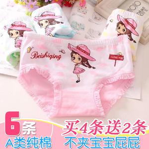 纯棉儿童内裤女宝宝婴幼儿小学生女孩1-3-5-13岁全棉三角女童内裤