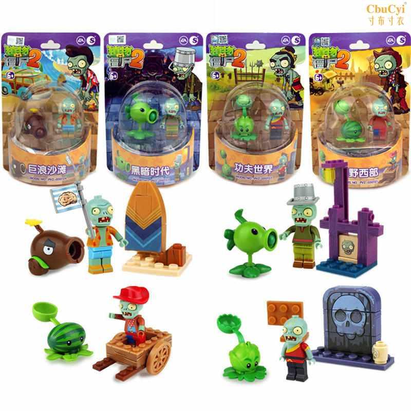 植物大战僵尸弹射玩具扭蛋四大世界角色红色豌豆拼装积木儿童礼盒