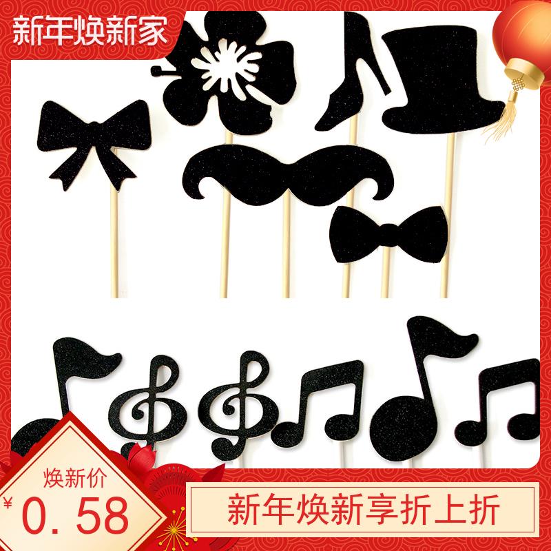 Cake decoration music staff music charm mustache dress birthday cake plug-in accessories