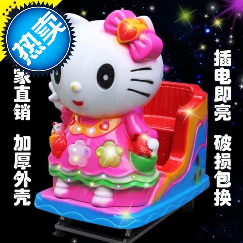 Детские игровые автоматические аттракционы Артикул 598209983818