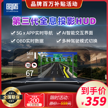 Buckler F12Pro car HUD head-up display online real-time navigation car OBD HD holographic projector