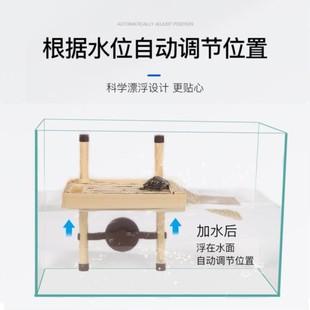 。坡度晒台组装浮木平台架玻璃缸饲养鱼池稳固爬架台漂浮台乌龟小