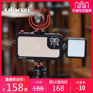 Ulanzi 苹果11金属兔笼iPhone11 pro专业单反外置镜头外壳拍照摄影配件max双热靴保护壳横竖拍支架套装手机壳