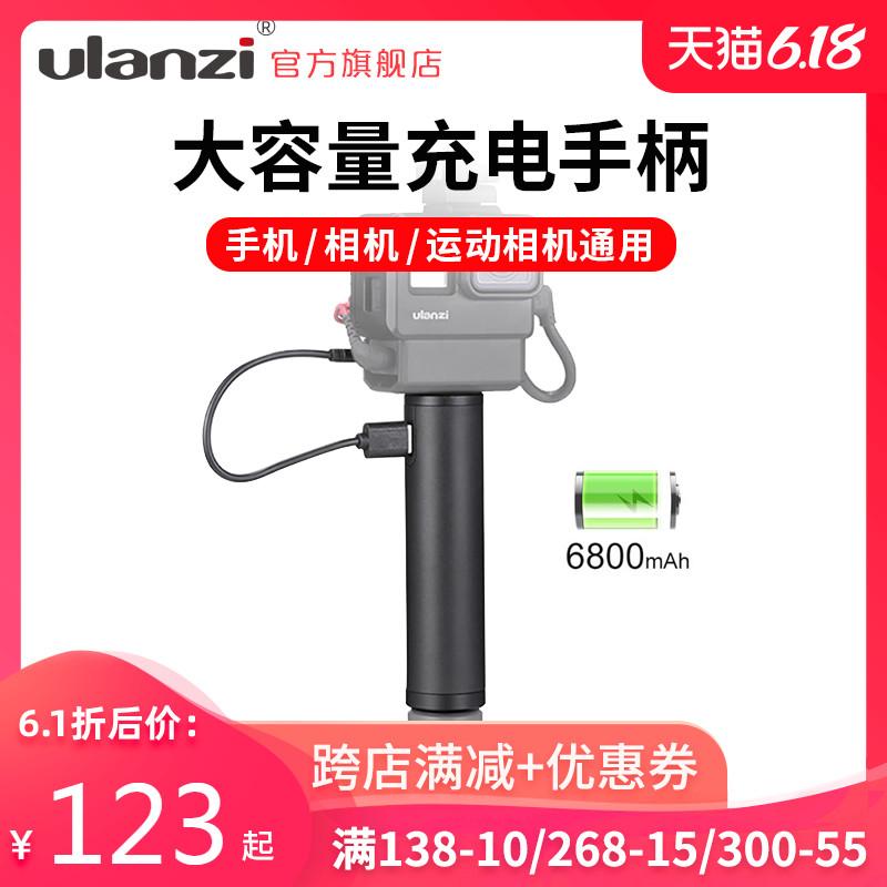 Ulanzi BG-2大容量充电手柄GoPro8运动相机大疆osmo Action pocket手机相机充电宝手持延长杆续航电源充电器