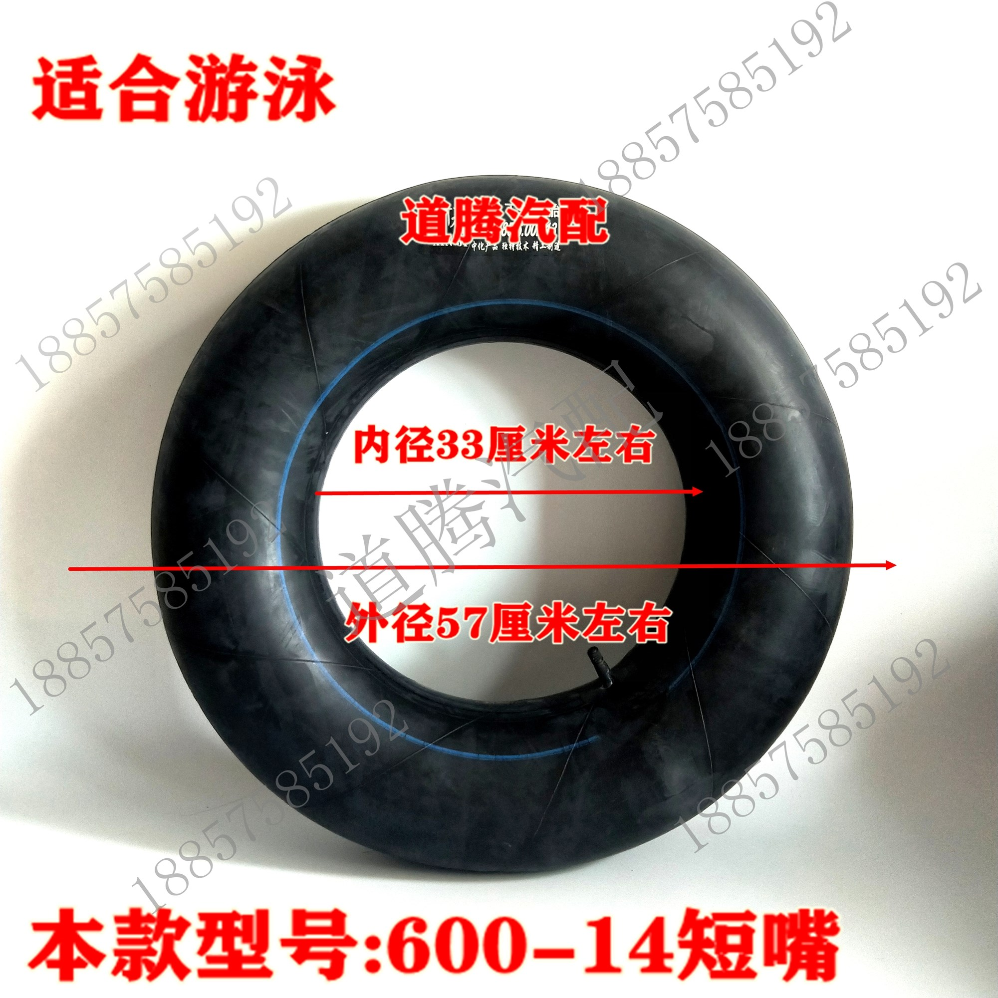 Car inner tube swimming ring childrens armpit armpit tube boat large buoyancy paddle bed inflatable large tire