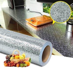 多功能自粘防水厨房防油贴纸油烟贴防潮铝箔锡纸橱柜纸灶台抽屉垫