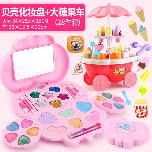 儿童玩具化妆品手提包套装。过家家眼影彩妆盒宝宝女孩儿小伶无毒