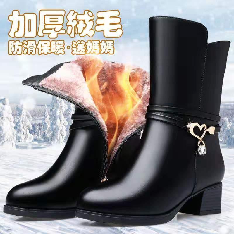 中筒靴子女冬季高跟马丁靴女∮学生粗跟新款妈妈单靴子圆头女鞋棉靴
