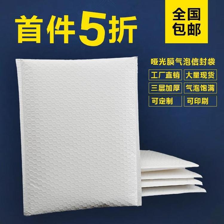 气泡袋15×20防撞气泡膜书本防水打包信封袋泡沫包装膜复合泡泡袋