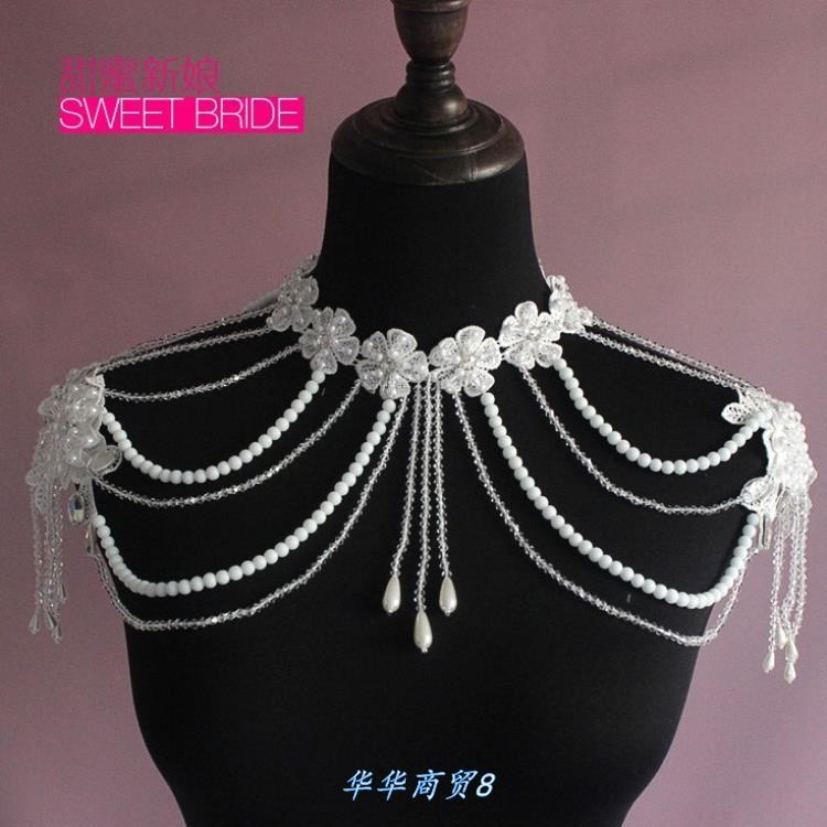 Beaded Diamond Fashion Shoulder chain wedding photography props shawl chain bridal lace pearl hanging neck shoulder ornament Handmade