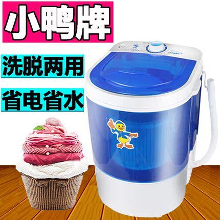 小洗衣机小型家用婴儿宿舍学生用全自动迷超声波懒人洗衣服机神器