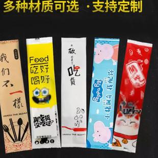 一次性筷子套装打包四件套竹筷勺子纸巾牙签一次性餐桌用品套装