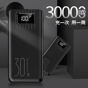 伍十五数显充电宝30000毫安超大容量苹果安卓vivo小米oppo华为手机通用移动电源正品3万巨容量旅行便携三万薄
