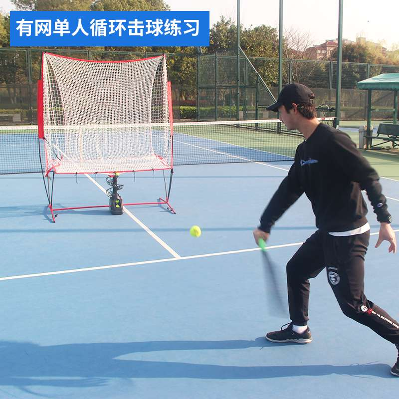 Tennis throwing machine coach delivery machine self-service single person with catching net swing practice device multi ball training service machine