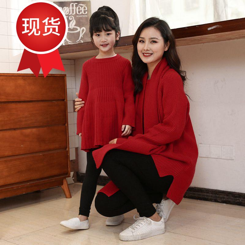 Red New Years clothes for children girls family 3 parent-child clothes father son mother daughter family 3-4-person dress sweater