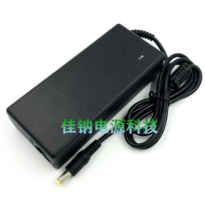 宏基Acer E5-572G-58HZ/57DW/54DW/57MX笔记本电脑电源适器线
