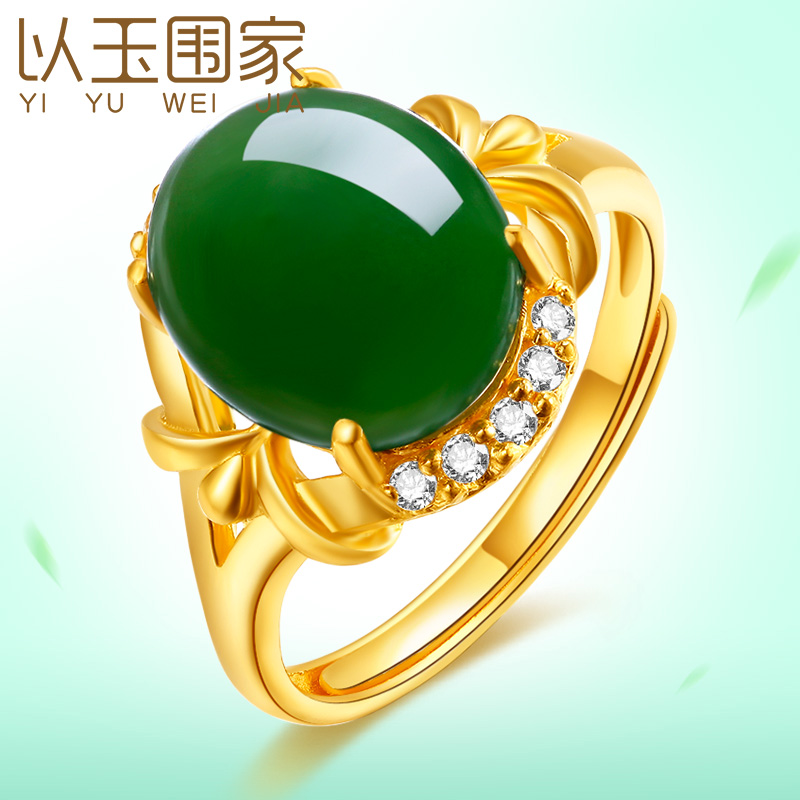 Jade jewelry: home gold ring, female gold inlaid jade ring, full gold ring and Tian Biyu live ring jade jewelry