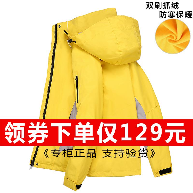 西藏户外秋冬季潮牌冲锋衣女三合一两件套可拆卸加厚滑雪登山服男