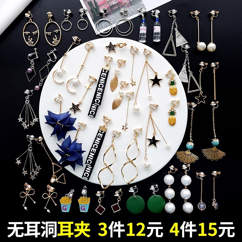 Gifts simple jewelry children girls long new year childrens ear clip fashion trend student Earrings without holes