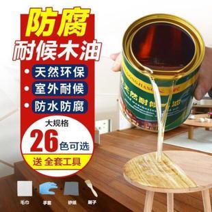 。门窗木腊油木蜡油擦色木工仿古实木床底油室外亮光家具漆颜色上