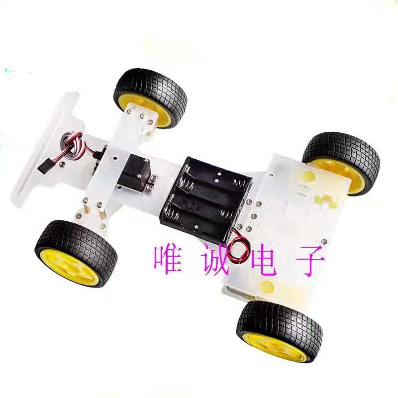スマート小型車の車台ハンドルハンドルハンドルは四輪二駆の知能小車の車台に転向して、障害を回避して人気があります。