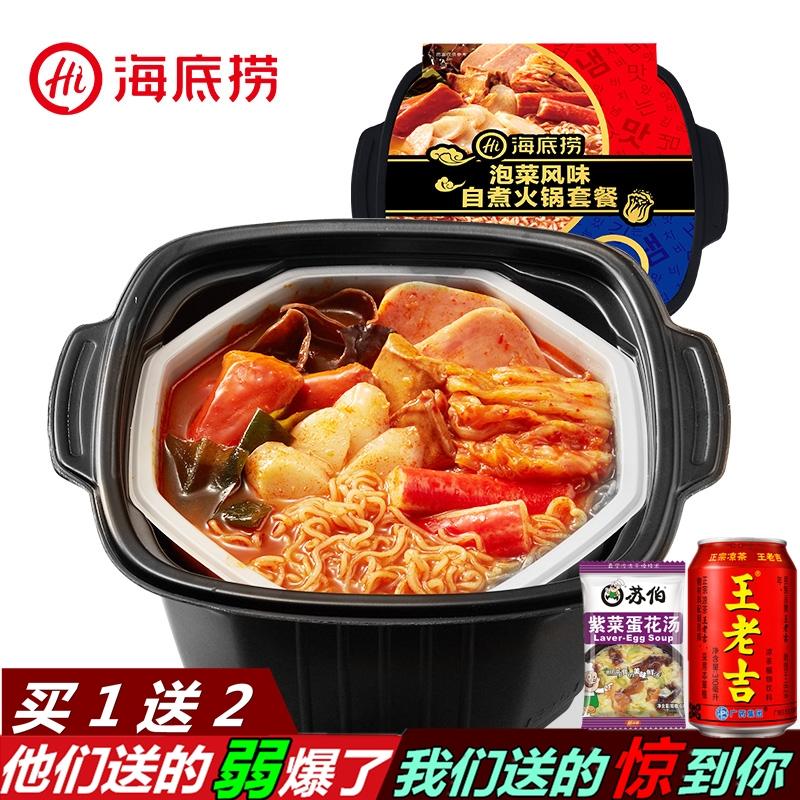 海底捞韩式自煮部队韩国自发热泡菜满33.90元可用1元优惠券