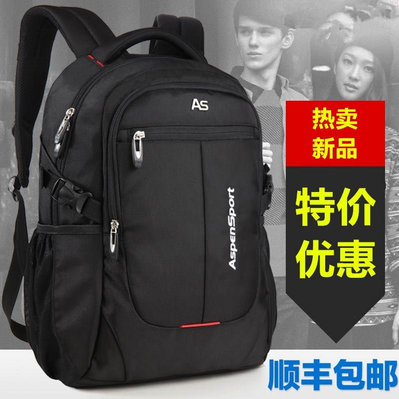 Heat dissipation and capacity expansion function Korean junior high school students schoolbag and backpack students versatile medium-sized boys and girls