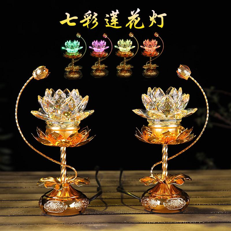 Сувениры из камней и стекла Артикул 596088712309