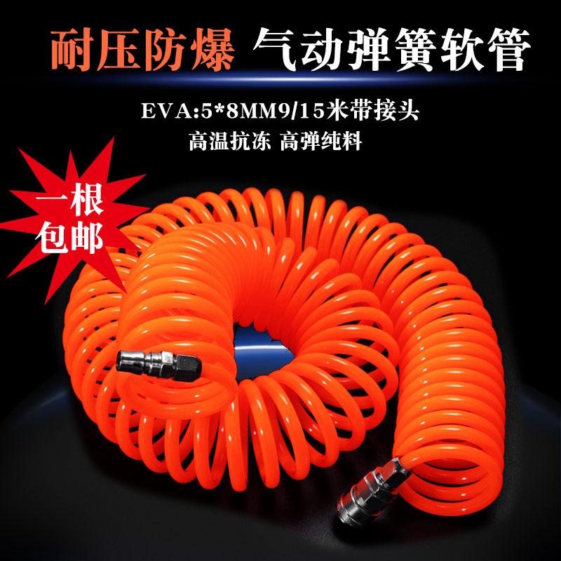 高压气管高压管官网地址