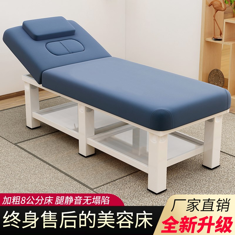 美容床美容院专用按摩床推拿床家用理疗床带洞纹绣美体艾灸床
