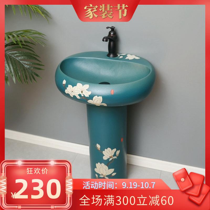 Column basin balcony wash basin column basin toilet bathroom hotel villa outdoor integrated floor ceramic