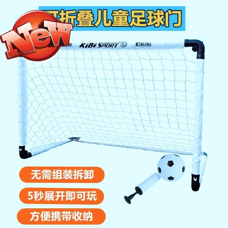 Детские игрушки / Товары для активного отдыха Артикул 601722854667