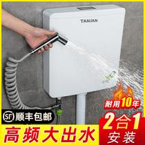 厕所冲水箱家用卫生间蹲便器蹲坑抽水马桶箱节能挂墙式高压大冲力