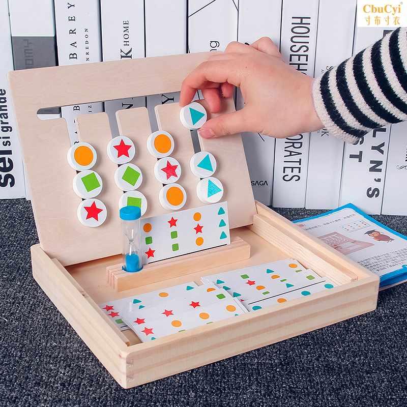 儿童逻辑思维专注力训练4四色游戏亲子互动益智玩具3-6岁男女