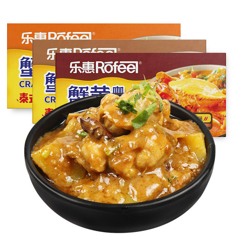 Lehui crab roe curry original slightly spicy instant curry sauce rice dressing Thai flavor 100g / box