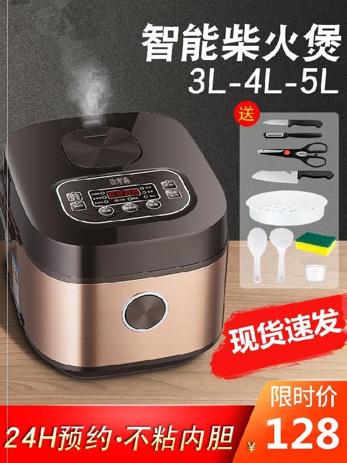 おかゆのご飯の台所の気圧の小さい家電の学生を煮て炊飯器を蒸して野菜を蒸すことができます。
