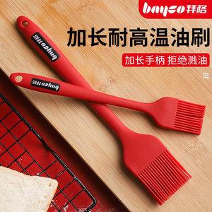 拜格硅胶油刷子厨房烙饼烧烤刷刮刀家用抹油刷烘焙工具套装耐高温
