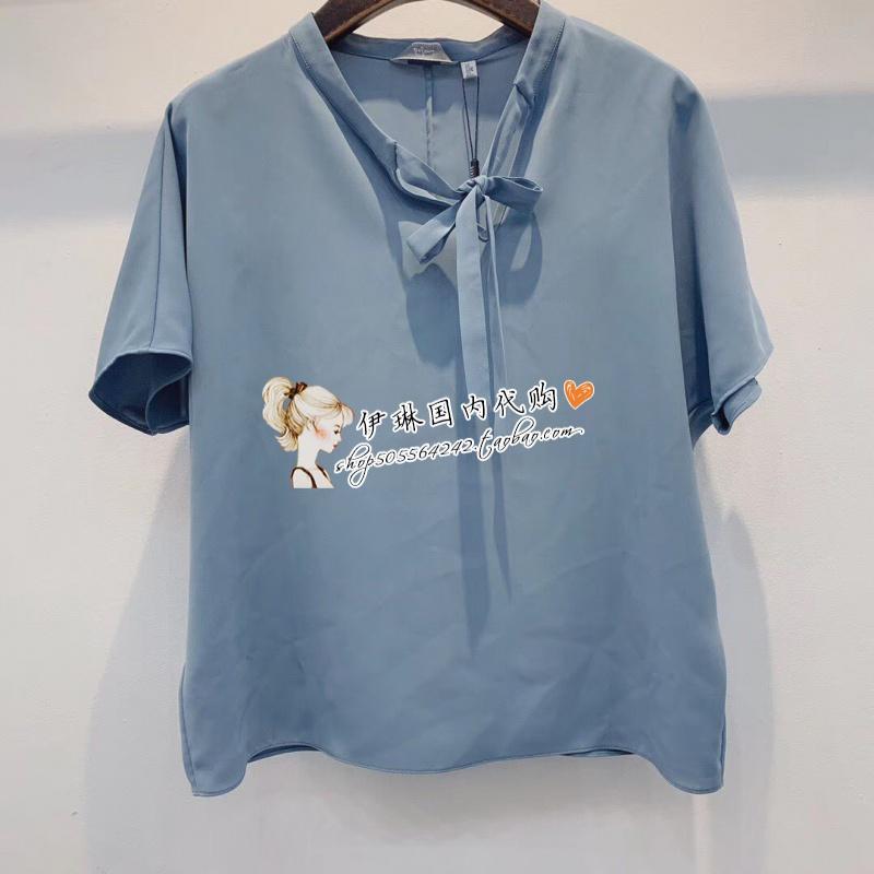 伊芙丽专柜正品国内代购2019夏装新款短袖T恤女上衣1195220951热销0件五折促销