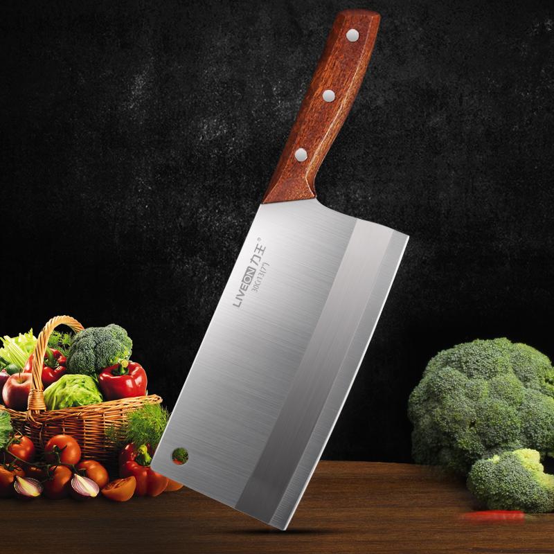 Кухонные ножи Артикул 616428767259
